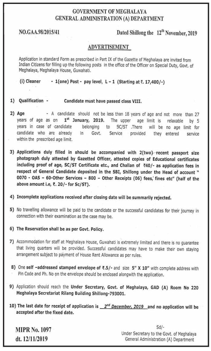 meghalaya gazette standard form 2019  Meghalaya House Guwahati Recruitment 7, Cleaner Post